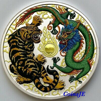 2018 1oz Australian Colorized Tiger and Dragon 1 ounce Silver Bullion Coin unc: