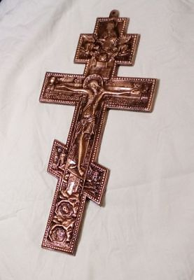 "Russian Big 15"" Brass Orthodox Icon Cross Crucifix  #br4"