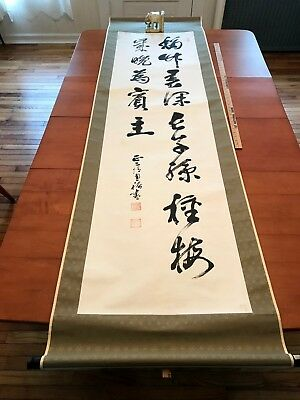 Asian Chinese Japanese Japan Asia Scroll Painting Poem Story Calligraphy