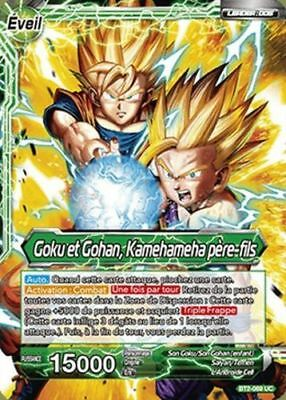 "Deck Saiyan ""Dragon Ball Super Card Game"""
