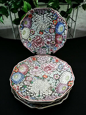 Hand painted Floral Japanese / Asian Dishes ~ Set of 4 ~ Vintage Chinese Plates