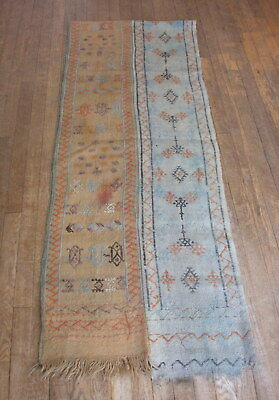 Antique Middle Eastern Wool Tapestry