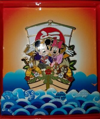 Japan Disney Store LE 2500 3D Happy New Year 2003 Boxed Pin