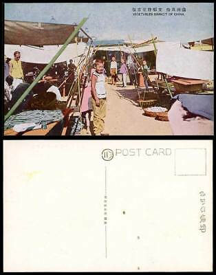 China Old Postcard Chinese Vegetables Market Vegetable Sellers & Boys, Manchuria