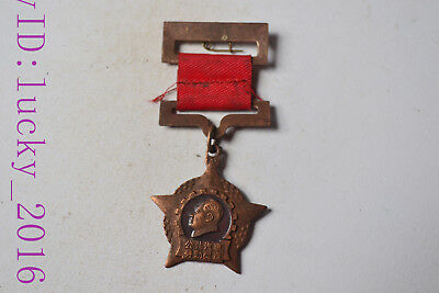 During the Chinese Cultural Revolution Chairman Mao Medal
