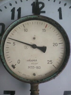 Vintage Large 160mm Pressure-Gauge.Industrial Home Rusty Decor.Steampunk Work.
