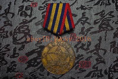 During World War II Chinese Eighth military Area Combat Hero Copper Medal