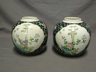 """Vintage Pair Of 5"""" Chinese Ginger Jars - Double Blue Circles On Base"""