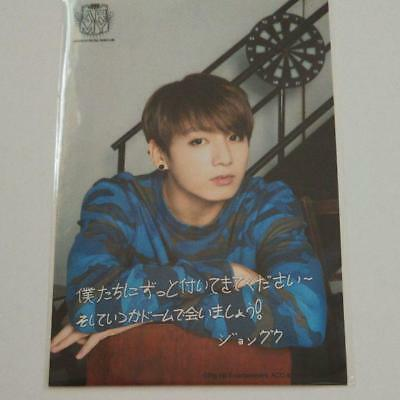 BTS Bangtan Boys JUNGKOOK OFFICIAL FC FANCLUB ARMY Registration Photocard photo