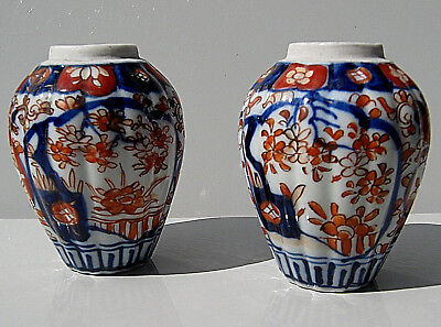 Pair Imari porcelain vases ribbed outline late 19th/early 20th century AF