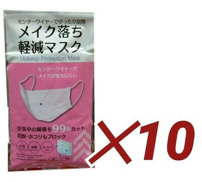 Daiso Makeup Protection Mask disposable medical Japanese face mouth