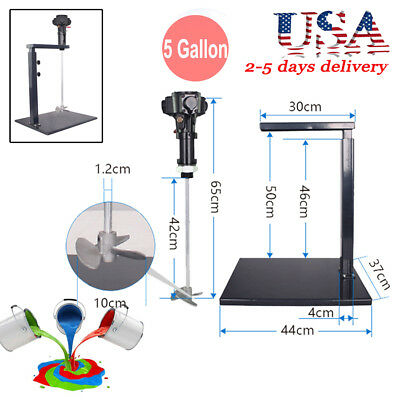 Pneumatic Mixer Machine Stand Adjusted Mixing  f/ 5 Gallon 20L Paint Ink Coating