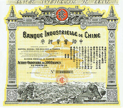 Banque Industrielle de Chine deko 中國 Aktie Paris 1920 Industrial Bank of china y