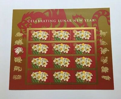#4435 Pane Of 12 Celebrating Lunar New Year 44 Cent Stamps Mnh