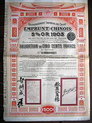 中国 China 1903 Emprunt Chinois historical gold bond 1903 / 1905 + coupons or