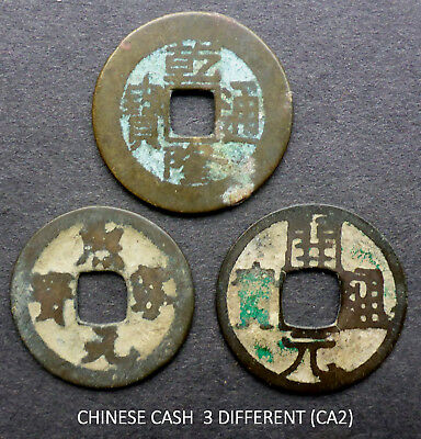 China Ancient Bronze Cash Coin (Ca2) 3 Different Unidentified Coins