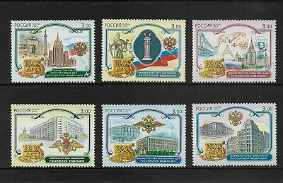 RUSSIA 2002 Bicentenary Government Ministries, mint set of 6, MNH MUH