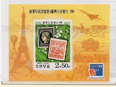 Corea Sello Sobre Sello Exposición Philex France año 1999 (DX-248)