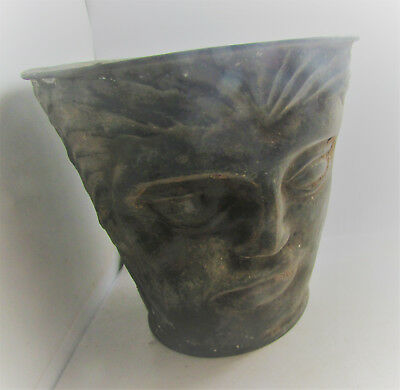Scarce Circa 4Th Century Bc Ancient Persian Silver Cup With Two Faces