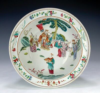 Antique Chinese Famille Rose Porcelain Basin Bowl With Figures