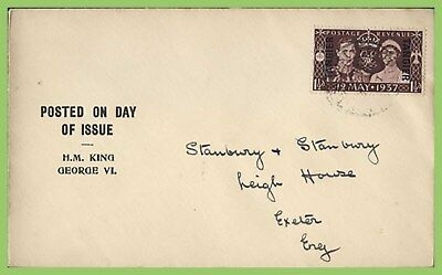 Morocco Agencies 1937 KGVI Coronation printed First Day Cover