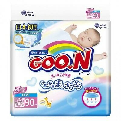 Japanese baby nappies Goo.n diapers newborn (0 - 5kg) 90 sheets