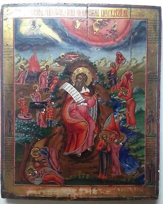 Antique Icon 18th 19th century Large Russian tempera gold Elie the Prophet