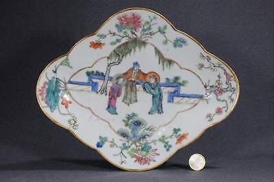 Chinese footed bowl 19th century, lobed famille rose porcelain Tongzhi  同治