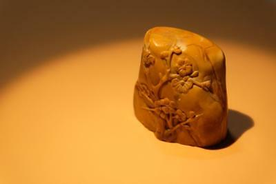 Chinese Hand Carved Seal In Low relief Engraved光绪