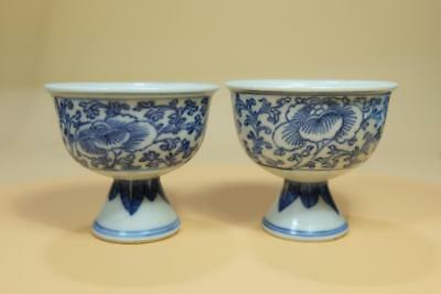 Pair Chinese Blue White Porcelain Stem Foot Cups.