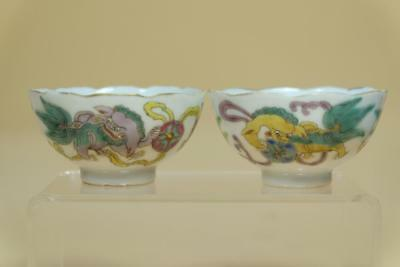 """Pair Chinese Porcelain Fmaille Rose """"Foo Lion"""" Cups."""