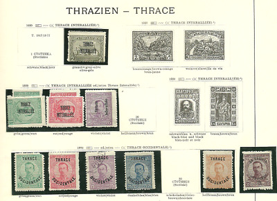 Thrakien Thrazien Thrace stamps 1920 very rare R!