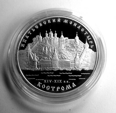 #1033 - Russland 3 Rubel 2003, Silber, Ipatios Kloster, Kostroma, proof / pp