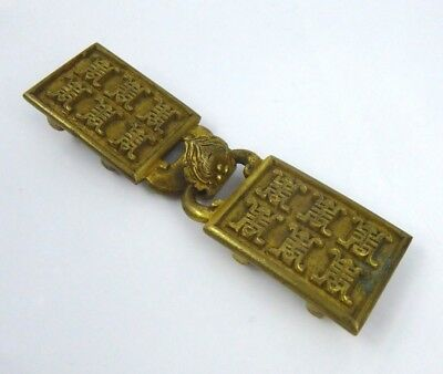 Chinese Antique Gilt Bronze Belt Buckle - Shou Symbol & Ruyi - Qing VERY FINE