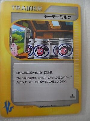 "!!!POKEMON Japanese VS - Expansion TRAINER""Moo Mo0 MILK "" Nr.131/141/1.Edition"