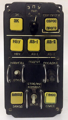 Aircraft navigation control panel PN 5 automatic onboard control system