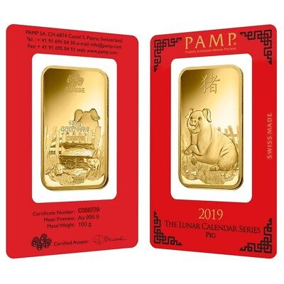 100 gram PAMP Suisse Year of the Pig Gold Bar (In Assay)