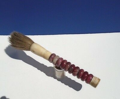 Vintage Chinese Handmade BURGUNDY GREY JADE  Calligraphy 'Shu Fa' Brush 14 3/4""