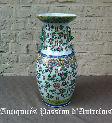 B2017795 - Grand vase de 46 cm en porcelaine Asiatique +- 1970