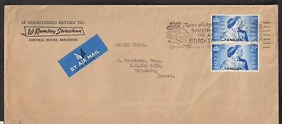 UK Tangier Old Airmail Cover sent to Israel Tangier Overprint 1964