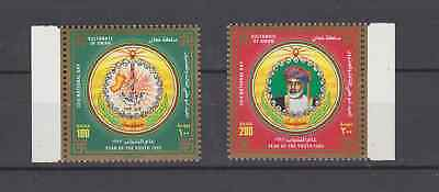 Oman 1990 National Day Complete Set Mint Never Hinged