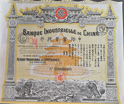 Banque Industrielle de Chine, Aktie 1920, sehr dekorativ, Bank, China