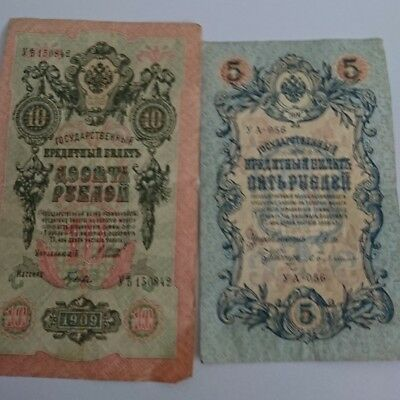 Collectable Russian Old 1909 Five & Ten Rubles  Circulated Banknotes