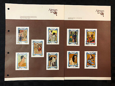 9 x 1970 Ajman stamps - EXPO '70 Japanese paintings