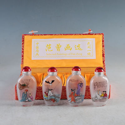 Exquisite Glass Hand Carved Character Landscape Snuff Bottles 4 Pcs TBY09