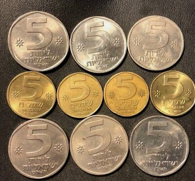 Vintage Israel Coin Lot - HIGH DENOMINATIONS - Scarce Types - 10 Coins - Lot 113