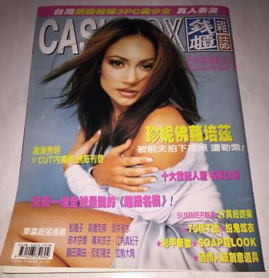 Jennifer Lopez 1999.8 Cashbox Taiwan Edition Magazine No.63 Contains 4-Pages