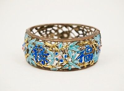 Antique Chinese Enamel on Copper Pierced Bangle Bracelet Bamboo Leaves