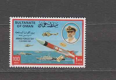 Oman 1985 Army Day Complete Set Mint Never Hinged