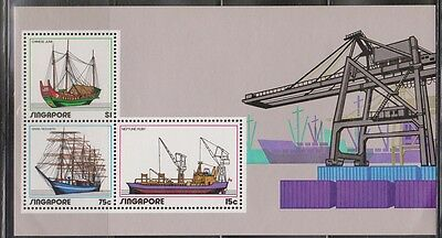 SINGAPORE Scott # 166a MNH - Singapore Shipping Industry Scarce S/S